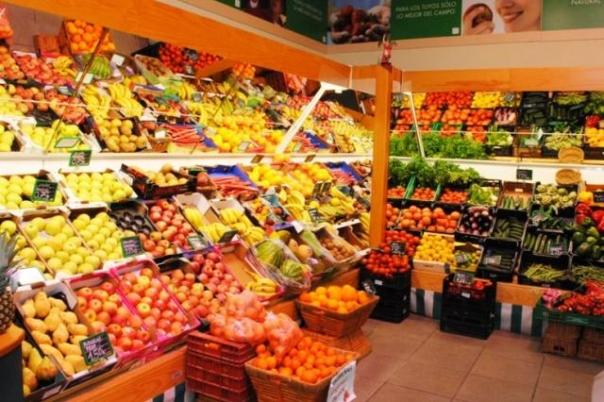 Maxcoop Atena - Supermarket