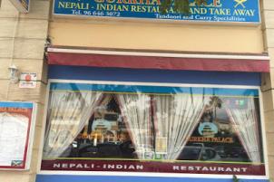 Gurkha Palace Javea - Indian Nepali Restaurant
