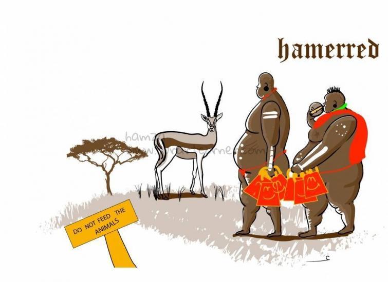 mc masai