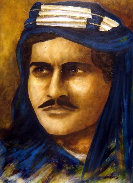 Sherif Ali