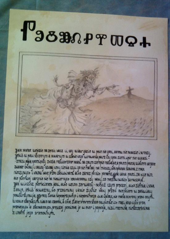 karta z bestiariusza Południca