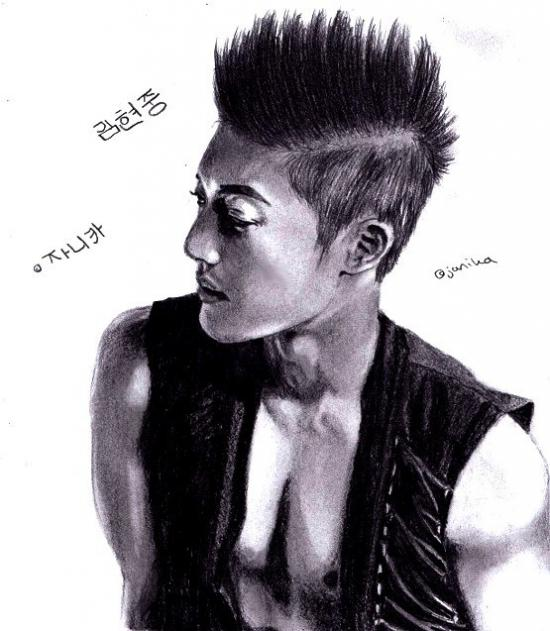 Sketch of Kim Hyun Joong