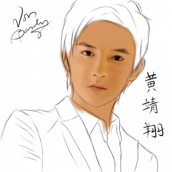 BL round trip to love - Huang jingxiang (Yi Chen)