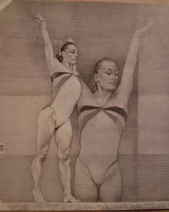 Romanian Gymnast - C. Ponor