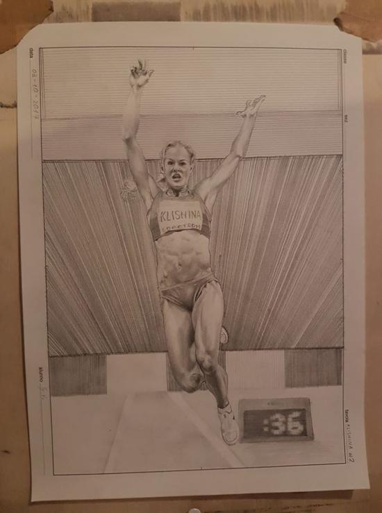 Long Jump - Klishina #2
