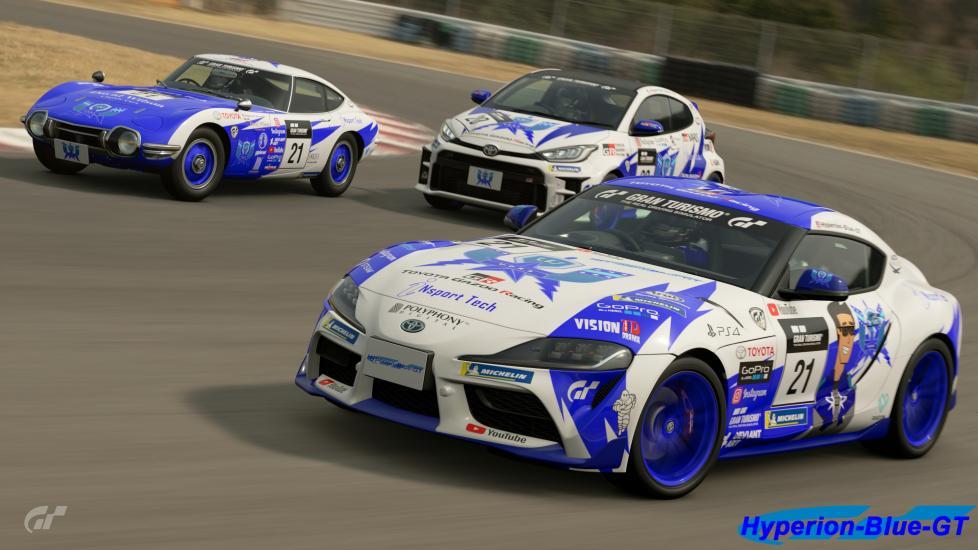 U.D.R.S Toyota Road Car Division Team