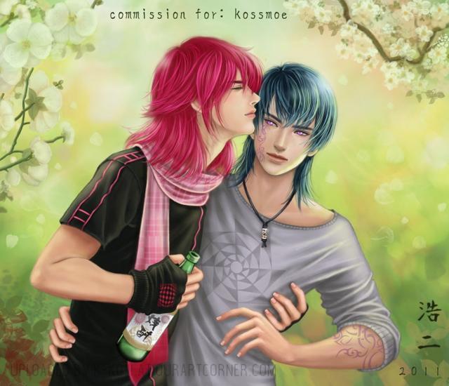 Colourful Kiss
