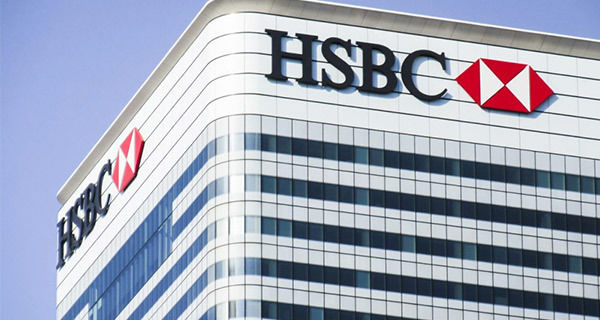 Good and Bad PR: HSBC and Government get the Good PR nod, the Bad PR head shake goes to Royal Mail and Hermes