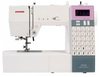 Janome Model DKS30 Special Edition, sewing machine, computerised, interchangeable, colours,