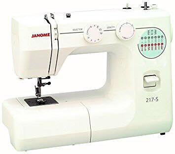 janome, sewing machine, competition, last chance to win