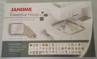 Janome Essentials Hoop RE18 - 862407007