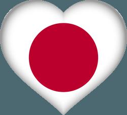 علم اليابان على شكل قلب