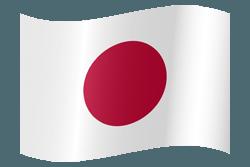 علم اليابان على شكل مموج