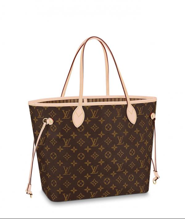 win-a-louis-vutton-designer-bag-19167.png