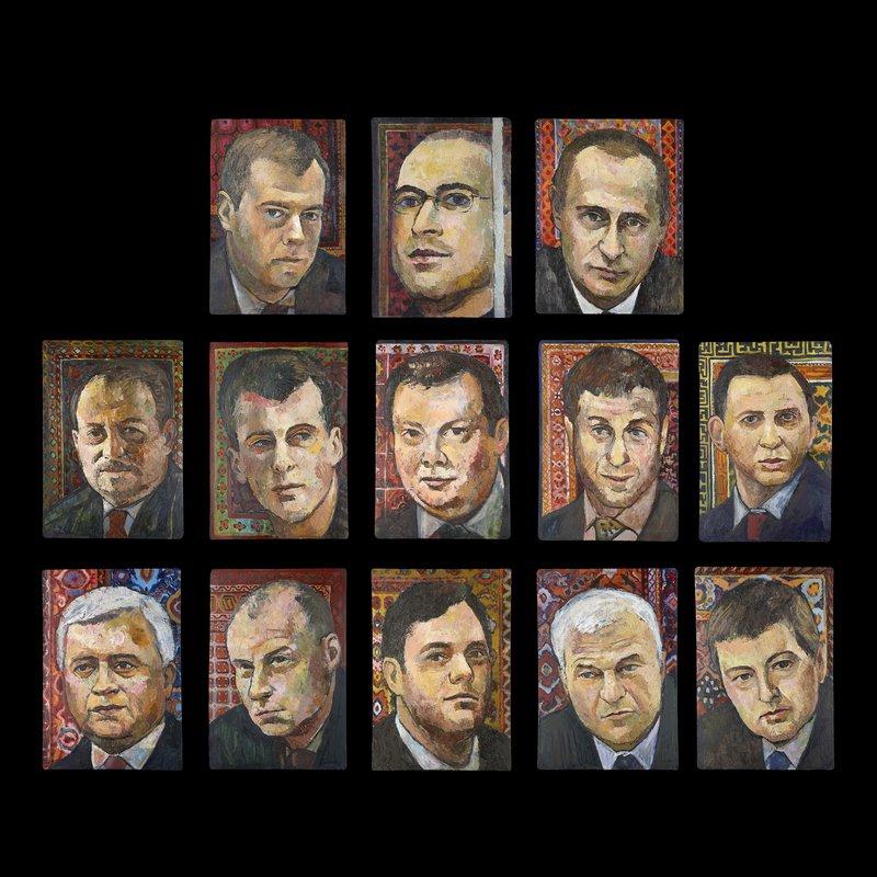 Board of Honor<span>Copyright Misha Levin</span>