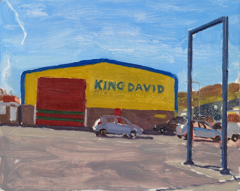 King David, 2010<span>Copyright Danny Markey</span>