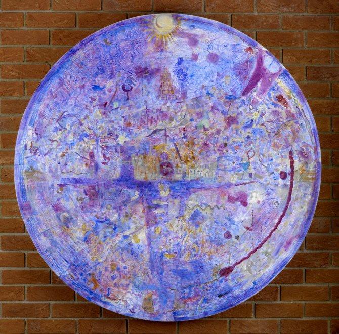 Mappa Mundi, British Library<span>Copyright Andrea McLean</span>