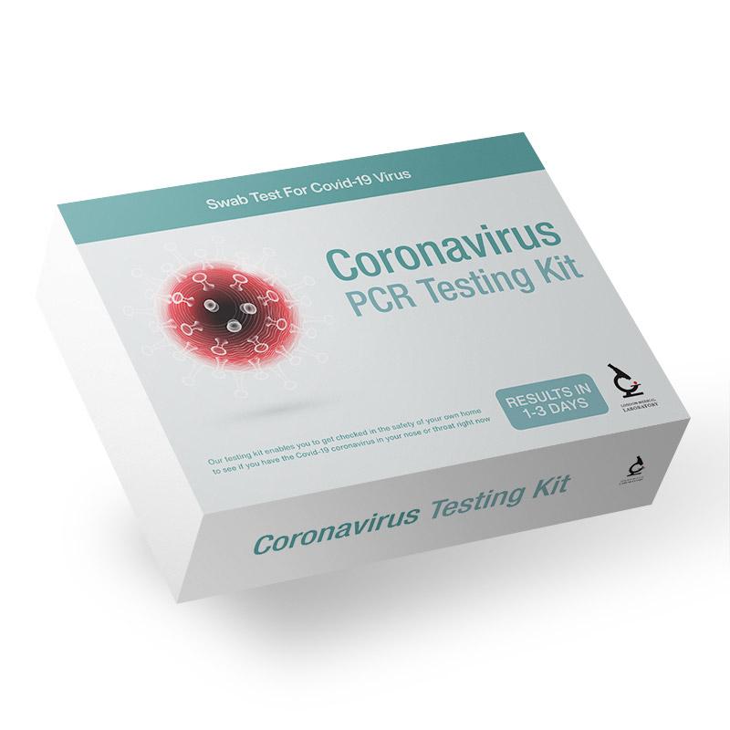 Coronavirus PCR Swab Test - Day 2 & 8 - Non-Vaccinated International Arrivals Image