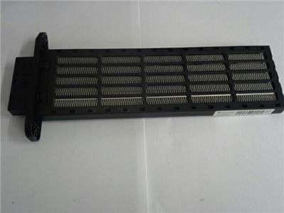 2012 Kia Sportage 2010 To 2013 Climate Heat Exchanger Resistor 71.026039.0100