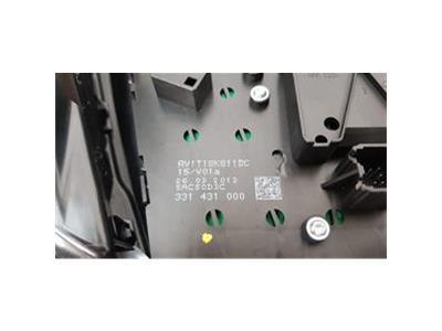 2012-2017 MK1 FORD B-MAX RADIO CD PLAYER HEAD UNIT, CONTROLS AND SCREEN