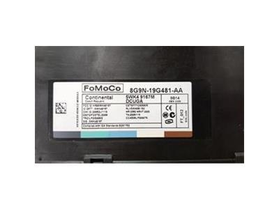 2008-2015 MK1 X250 JAGUAR XF KEYLESS ENTRY CONTROL MODULE 8G9N19G481AA