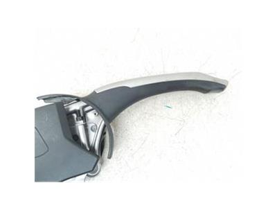 2007-2012 MK1 TOYOTA AURIS HANDBRAKE LEVER Black 811319433