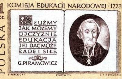 Konkurs z okazji Święta Komisji Edukacji Narodowej image