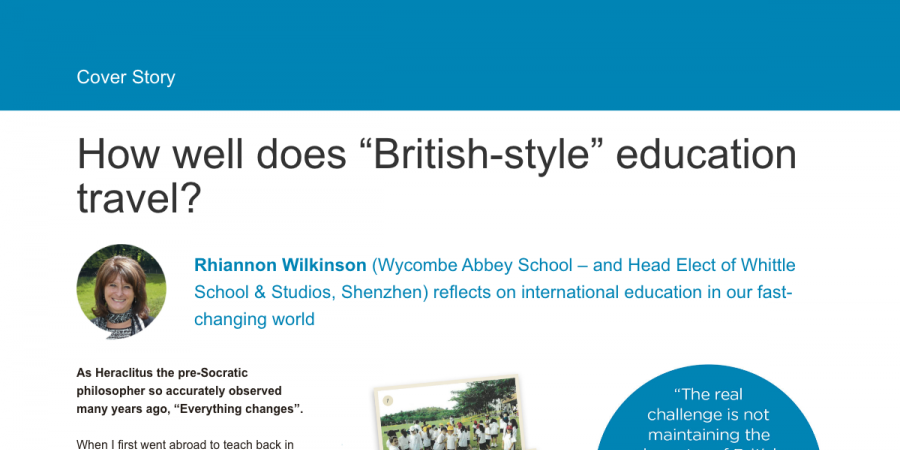 what is a first in british education