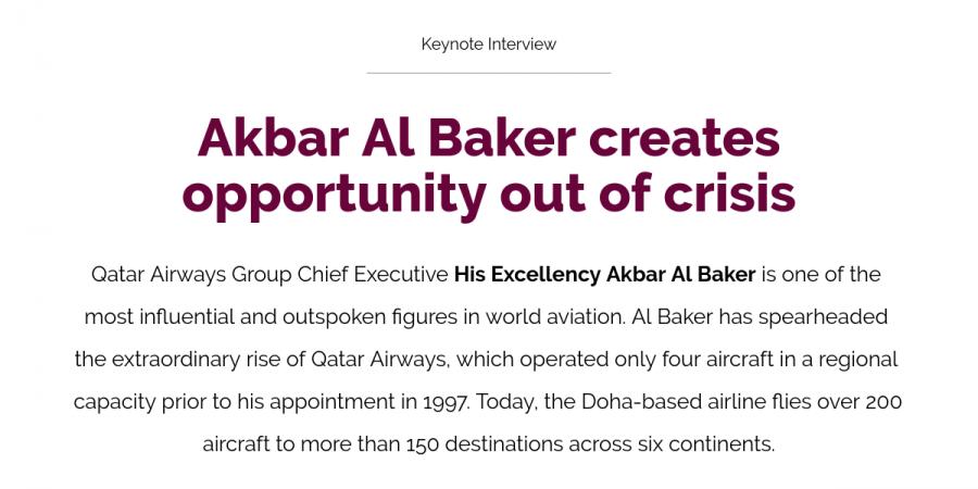 e-Zine 253 - Akbar Al Bakar interview