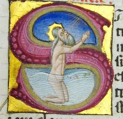 Initial incorporating King David praying in water (St John's manuscript 131)