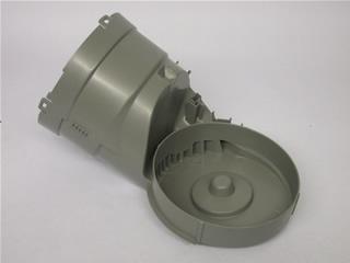 Bucket | Motor Bucket | Part No:0044401