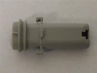 Nozzle | Spray arm nozzle | Part No:1523172003