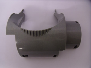 Motor Cover | Upper Motor Cover | Part No:90026501