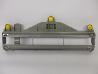 Baseplate | Sole plat assy | Part No:1197001