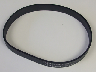 Belt | Drive Belt | Part No:1912703900