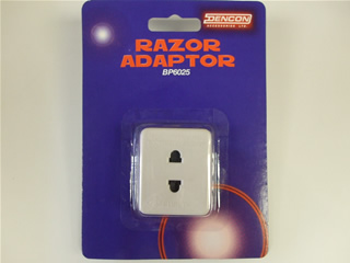 Shaver Adaptor | Razor adaptor | Part No:BP6025