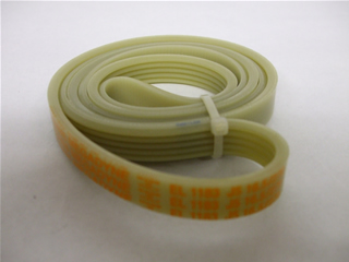 Belt | 1183J5 1192J5 Please note this is a stretch belt and will be extremely tight fitting | Part No:BLT9178