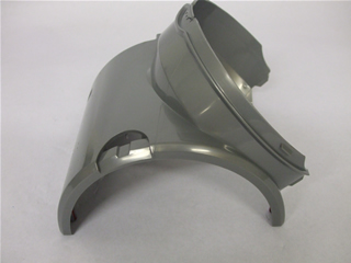 Cover | Upper motor cover otor Steel | Part No:0334204