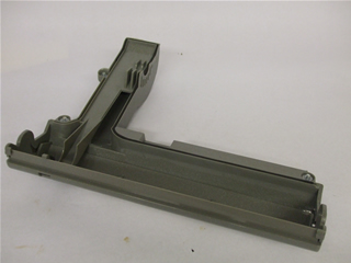 Sole plate Assy | Floating Cradle | Part No:DY15100