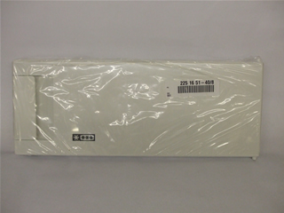 Evaporator Flap Door Assy | Door | Part No:2251651408