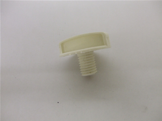 Filter Cap | Nut | Part No:5031681251653