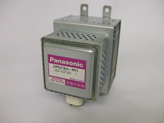 Magnetron | 2M236-M1 | Part No:2M236M1