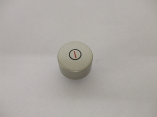 On Off Button | Switch button silver | Part No:766411624