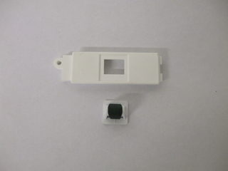 Door Coupler | Door catch receiver | Part No:09200399