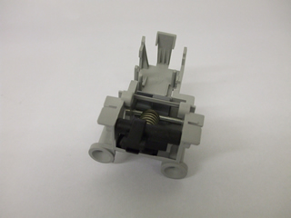 No Longer Available | Obsolete Catch latch assy | Part No:697690139