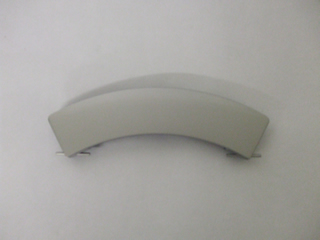 Door Handle | Silver | Part No:00647424