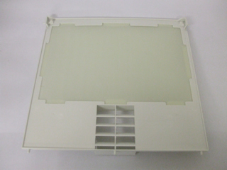 Stirrer cover | Waveguide | Part No:DE9700562A