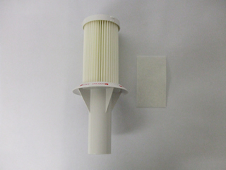 Filter | Hepa Microfilter Kit | Part No:35600808