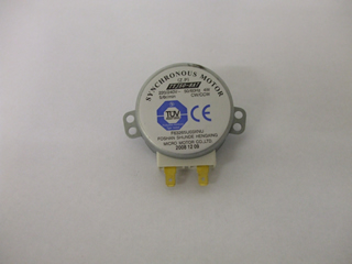Motor | Turntable motor | Part No:E63265U00XN