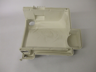 Diespenser | Lower Detergent Dispenser Housing | Part No:348004900